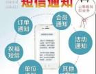 106短信平台承接行业通知验证码
