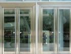 南京新中地簧玻璃门 轨道滑轮门 橱柜门 各类门窗维修