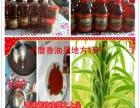 纯小磨香油价格每斤30元包邮批发零售