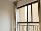 鑫城君泰旅游大厦 温暖大床单身公寓 148/天