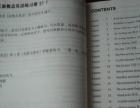 英语学习零基础开始 上课时间灵活