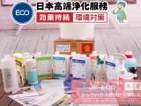 日本原装进口无光触媒除甲醛