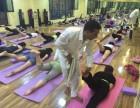 西安东二环舞克拉瑜伽培训改变你的生活脱离亚健康