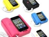 苹果iphone4 防辐射复古电话机座