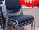 低价定做屏风办公椅等办公家具量多更优惠
