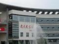 三峡大学成人高等教育招生火热进行中