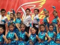 舞蹈培训成人拉丁舞少儿拉丁舞摩登舞国标舞社交舞交谊