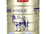 駱駝奶粉廠家-駱駝奶粉價格-中國駱駝之鄉-阿拉善