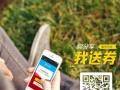 【极客修】昆明手机上门维修 专修苹果小米华为三星