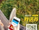 【极客修】上海宝山手机上门维修专业维修苹果小米华为