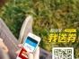 【极客修】通州苹果4/5/6代换屏换电池 专业维修