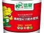 桂林防水涂料厂家批发