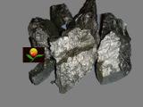 安徽硫化铁矿
