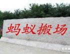 打浦桥蚂蚁搬家公司5109 5669设备搬迁居民搬家