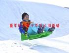哈尔滨冬令营滑雪营让我们一起感受冰雪世界的奇妙乐趣