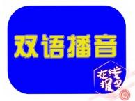 天津播音艺考五大道高端师资精品播音主持培训放飞中国传媒梦想