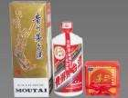 淮安回收名酒老茅台酒98年贵州茅台酒回收价格多少钱