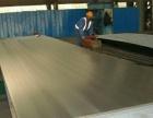 不锈钢板材及其他板材