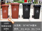 山东环保塑料垃圾桶厂家价格采购