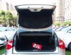 雪鐵龍 C5 2013款 2.0 手自一體 尊享型-舒適穩重大氣