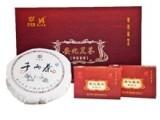 华莱C套装产品 华莱黑茶火爆热卖 品类齐全 价更低