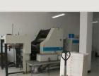 厂家厂价印刷 高端画册精装书古装书厂家印刷