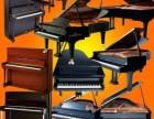 北京二手星海钢琴回收公司 北京上门回收星海钢琴收购
