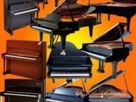 昌平二手钢琴回收 雅马哈星海珠江卡哇伊海资曼钢琴等