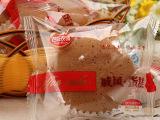 热卖芭比农场 戚风蛋糕 4斤整箱早餐休闲食品 点心零食