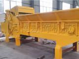 儋州批发树根木粉机-木墩粉碎机厂家