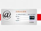 黑龙江直销软件微商城管理系统,app原生态开发