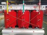 济源scb11干式变压器地特力输电设备