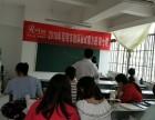2018年云南省昆明市特岗教师招聘考试面试培训