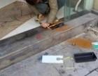 光谷家具拆装维修 修地板 拆墙 修门窗