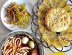 味特佳土豆粉加盟 特色小吃 投资金额 1万元以下