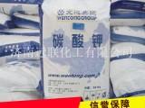 山东碳酸钾价格 50kg/袋文通轻质 现货批发
