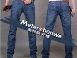 2014男装新款美特斯邦威男士直筒美邦休闲牛仔裤男长裤批发长裤