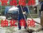 南昌管道疏通化粪池清理18970011309高压清洗下水管道