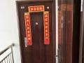 东光 东安屯 3室 2厅 2卫 128平米