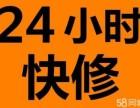 南京全区精补胎换胎 修车拖车 搭电开锁送油服务中