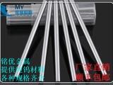 日本W10合金钨钢 W10钨钢棒W10钨钢板 W10钨钢性能