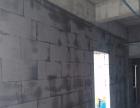 临沂加气砖厂家,临沂轻质砖隔墙厂家电话多少
