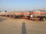 5吨 8吨 10 吨油罐车