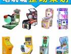 河北儿童亲子乐园投币游戏机电玩游艺机娃娃机剪刀机礼品机射水机