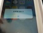 低价出用了几天的苹果5S金色64G移动联通4G版