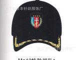 批发美军特种部队作训帽,棒球帽,太阳帽,户外运动帽,鸭舌帽