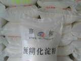供应嘉和预糊化淀粉内墙腻子胶粉