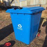 厂家直销铁质240L垃圾桶 钢质大号垃圾桶 小区果皮箱
