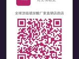 愛潤妍的創始人是誰愛潤妍產品什么時候上市的