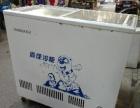 冰柜两台,一大一小,送货上门。